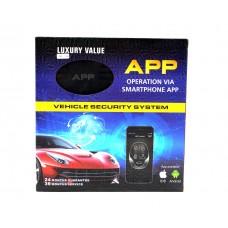 Автомобильная охранная система Car Alarm KD 3000 автосигнализация