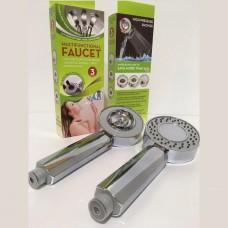 Насадка для душа двусторонняя 3режима Multifunctional Faucet 9006