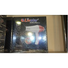 Фен профессиональный для волос  Livstar LSU-1516 с диффузором и концентратором