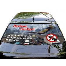 Наклейка на заднее стекло авто винил 3D Design House 007 универсальная