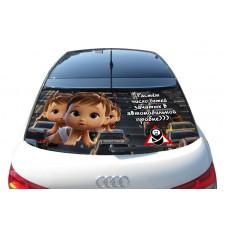 Наклейка на заднее стекло авто винил 3D Design House 009 универсальная