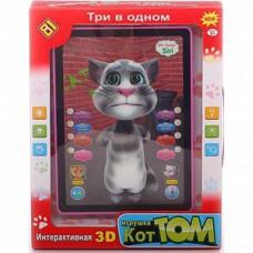 Интерактивный детский планшет Говорящий кот Том 3D (DT01) JIA DUTOYS развивающая игрушка