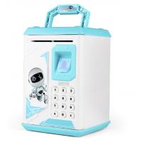 Копилка сейф музыкальная детская с ультрафиолетом, кодовым замком и отпечатком пальца Robot BODYGUARD Голубой