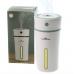 Увлажнитель воздуха ультразвуковой Mini Humidifier для дома EL-542