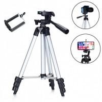 Штатив телескопический для камеры и телефона трипод TRIPOD 3120