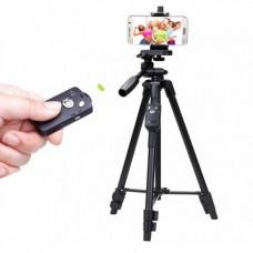 Штатив телескопический с пультом ДУ профессиональный для камеры и телефона Yunteng VCT 5208 трипод  Tripod