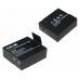 Комплект: Аккумулятор и Зарядка для камер SJ4000,  SJ5000,  SJCAM M10