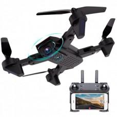 Дрон Квадрокоптер WIFI 720p с оптической стабилизацией и 2 камерами Visuo SG700