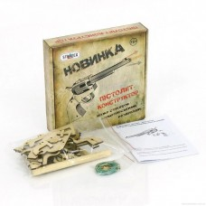 Деревянный пистолет-конструктор Кольт