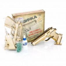 Деревянный пистолет-конструктор Беретта М9