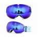 Маска горнолыжная COPOZZ (LAKE BLUE)