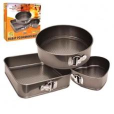 Формы для выпечки разъемные набор из 3 шт. Stenson MH-0122