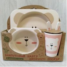Посуда детская набор из бамбукового волокна 5 предметов Eco Friendly Медвежонок