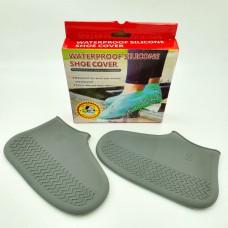 Чехлы силиконовые на обувь для обуви защитные Серые размер S
