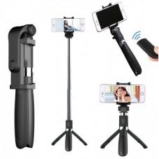 Штатив телескопический монопод селфи-палка трипод с пультом Bluetooth Selfie Stick L01