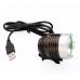Велофара Cree XM-L T6 (USB) 2000 Lumens